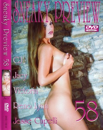 Hot Body: Sneaky Preview 58 (2001)