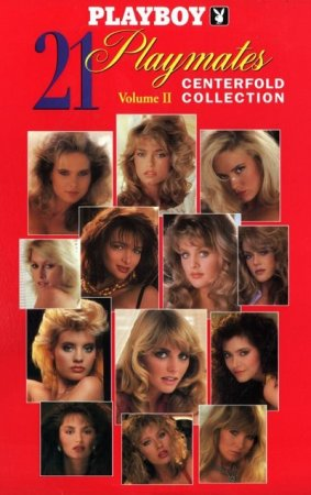 21 Playmates Centerfold Collection Vol. 2 (1996)
