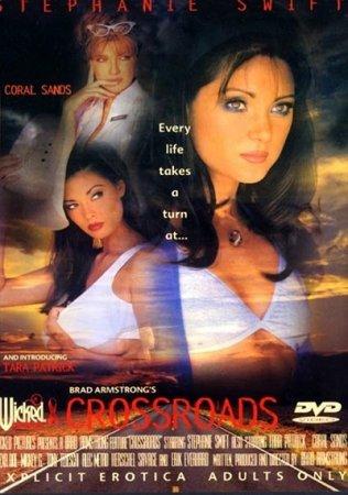 Crossroads (1999)