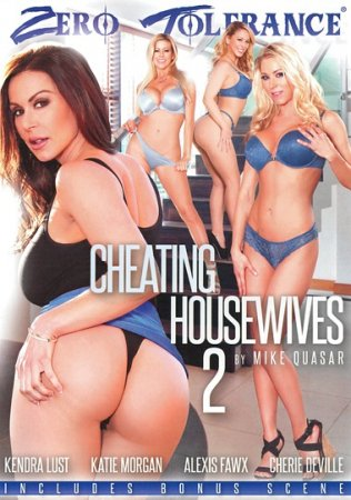 40YO Cheating Housewives (SOFTCORE VERSION / 2015)