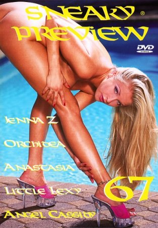 Hot Body Sneaky Preview: 67 (2002)