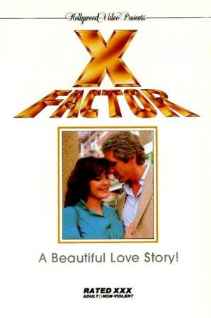 X Factor (1984)