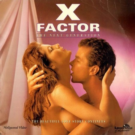 X-Factor 2: The Next Generation (1991)