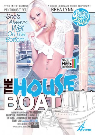 The Houseboat (SOFTCORE VERSION / 2007)