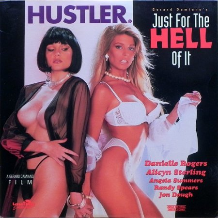 Just For the Hell of It (1991)