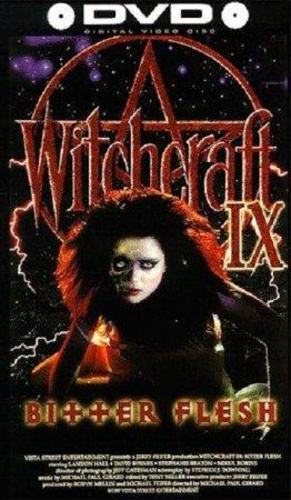 Witchcraft IX: Bitter Flesh (1997)