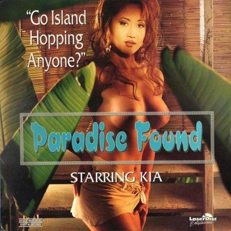 Paradise Found (1994)