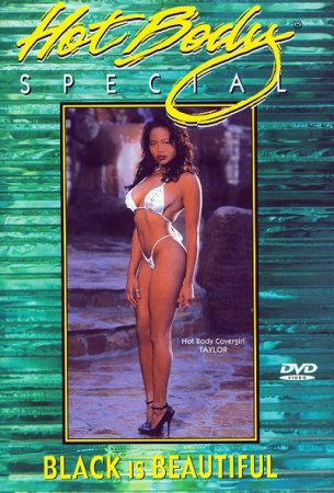 Hot Body: Black Is Beautiful (2001)