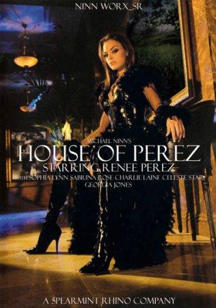 House Of Perez (2007)