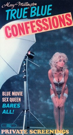 Mary Millington's True Blue Confessions (1980)