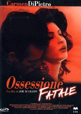 Ossessione fatale (1991)