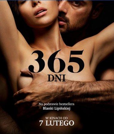 365 dni (2020)