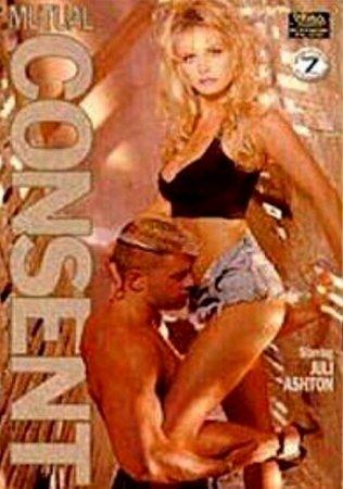 Mutual Consent (1995)