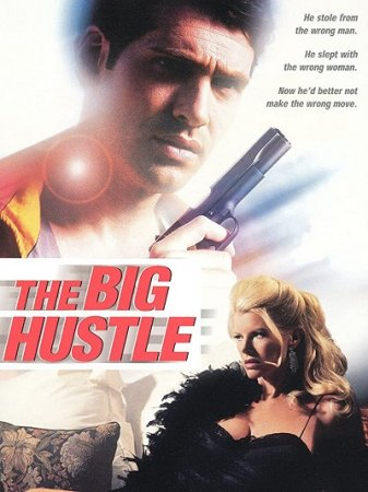 The Big Hustle (1999)