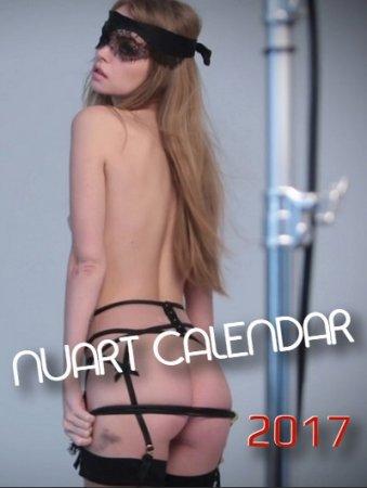 Nuart Calendar (2017)