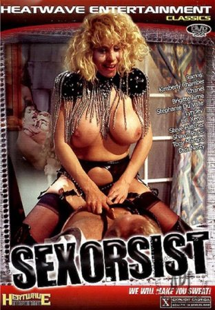 Sexorcist (1994)