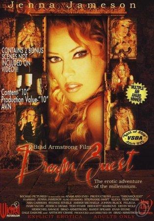 Dream Quest (2000)
