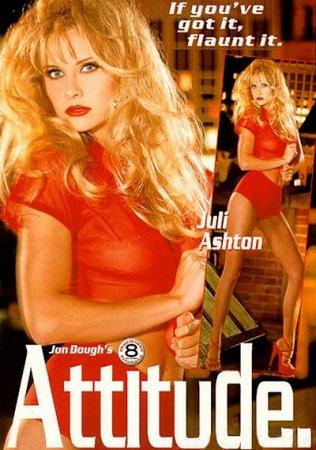 Attitude (1995)
