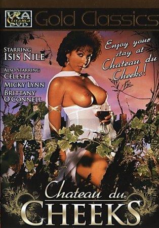 Chateau Du Cheeks (1994)