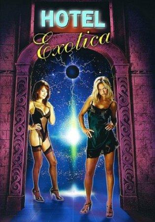 Hotel Exotica (1999)