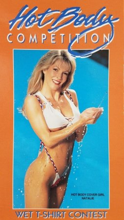Hot Body Wet T-Shirt Contest (1995)