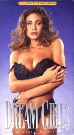 Big Busted Dream Girls (1994)