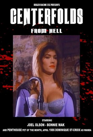 Centerfolds from Hell (1992)