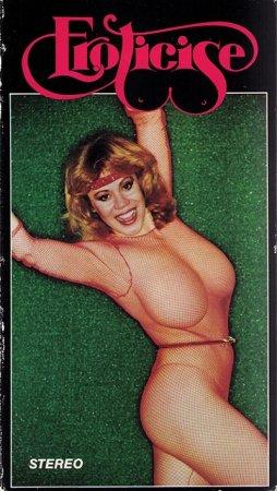 Eroticise (1982)