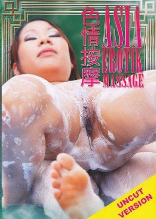Asia Erotik Massage (2015)