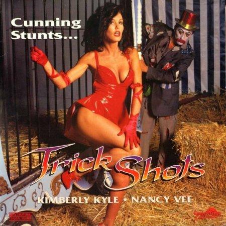 Trick Shots (1995)