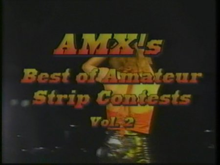 Best of Amateur Strip Contests Volume 2