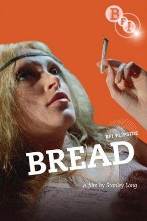 Bread (1971)