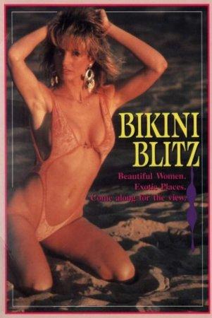 Bikini Blitz (1990)