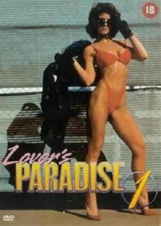 Lovers Paradise: Vol.1 (1992)
