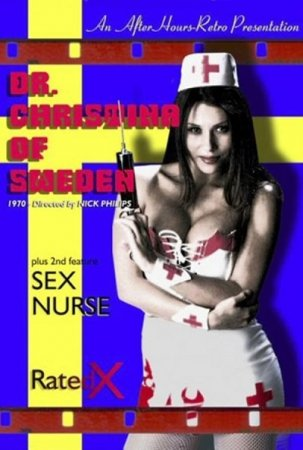 Dr. Christina of Sweden (1970)