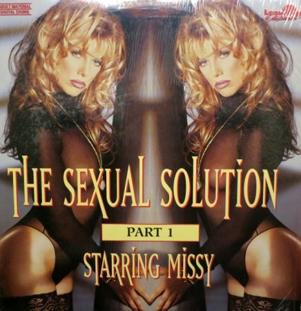 The Sexual Solution Part 1 (1995)