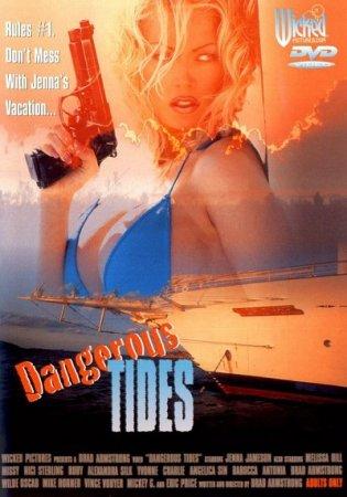 Dangerous Tides (1997)