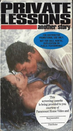 Private Lessons: Another Story (1994)