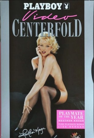 Playboy Video Centerfold: Playmate of the Year Heather Kozar (1999)