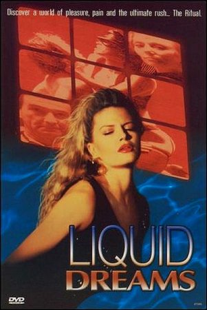Liquid Dreams (1991)