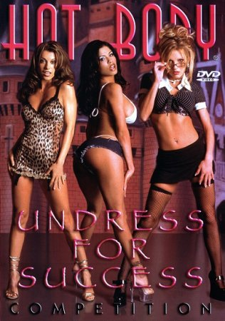 Hot Body Competition: Undress for Success (2004)