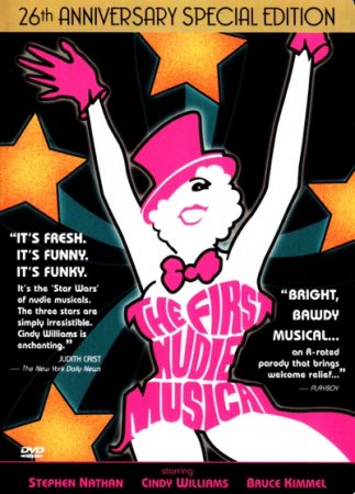 The First Nudie Musical (1976)