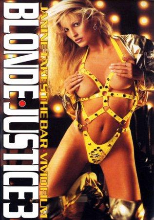 Blonde Justice 3 (1994)