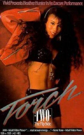 Torch 2 (1991)