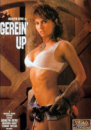 Gerein' Up (1992)