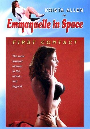 Emmanuelle: First Contact (1996)