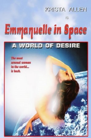 Emmanuelle: A World of Desire (1996)