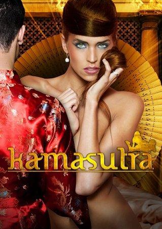 Kamasutra (2012)