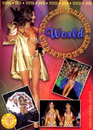 Topless Dancer World Championship (1999)