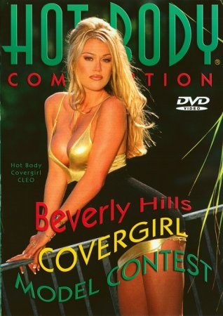 Hot Body: Beverly Hills Covergirl Model Contest (1997)